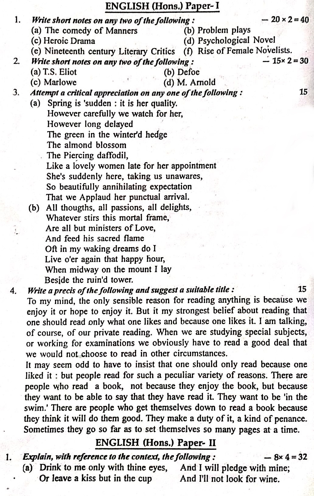 who am i part 1 paper In part 1 you will be tested on your speaking and writing skills the time given to  this section is 77-93 minutes to assess speaking, your skills will be tested by.