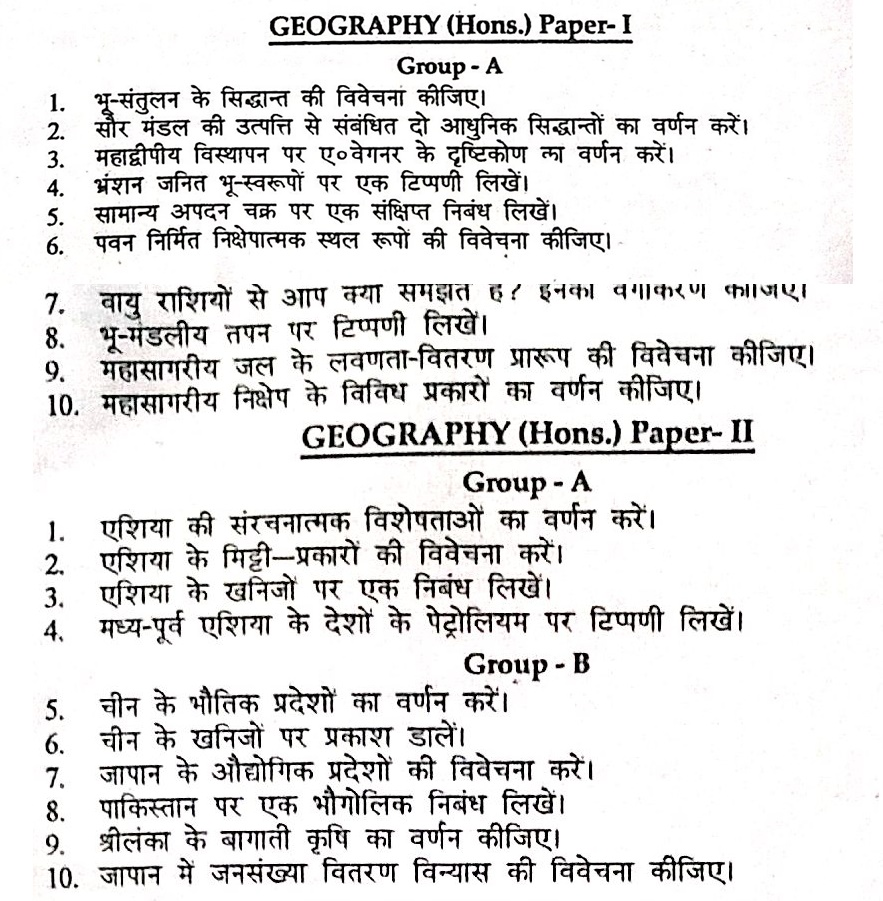 english hons paper 1 Here you find the latest ba hons english previous year question papers of delhi university , during the exams every student needs the previous year question paper to.